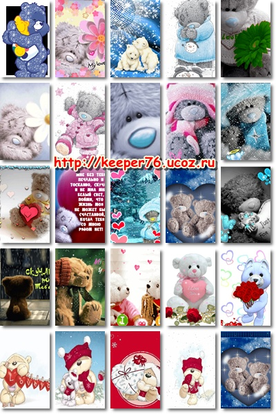картинки на телефон-мишки тедди