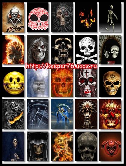 Страшные картинки на телефон на заставку  Фото на телефон