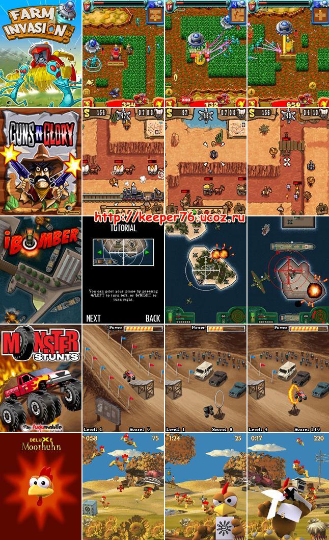 Раздел: информация темы: скачать на нокиа игру city 5230 gangster